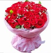 25 adet kırmızı gül buketi  Karşıyaka çiçek siparişi sitesi