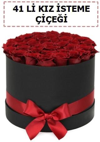 41 li kız isteme kutuda çiçek  Karşıyaka çiçek , çiçekçi , çiçekçilik